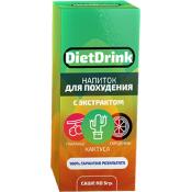 Купить DietDrink - напиток для похудения