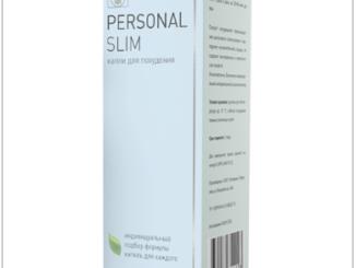 Купить Personal Slim