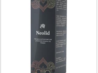 Купить Neolid - комплекс для устранения мешков под глазами
